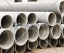 Труба канализационная 200 мм в Екатеринбурге № 4