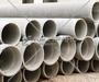 Труба канализационная 300 мм в Екатеринбурге № 4